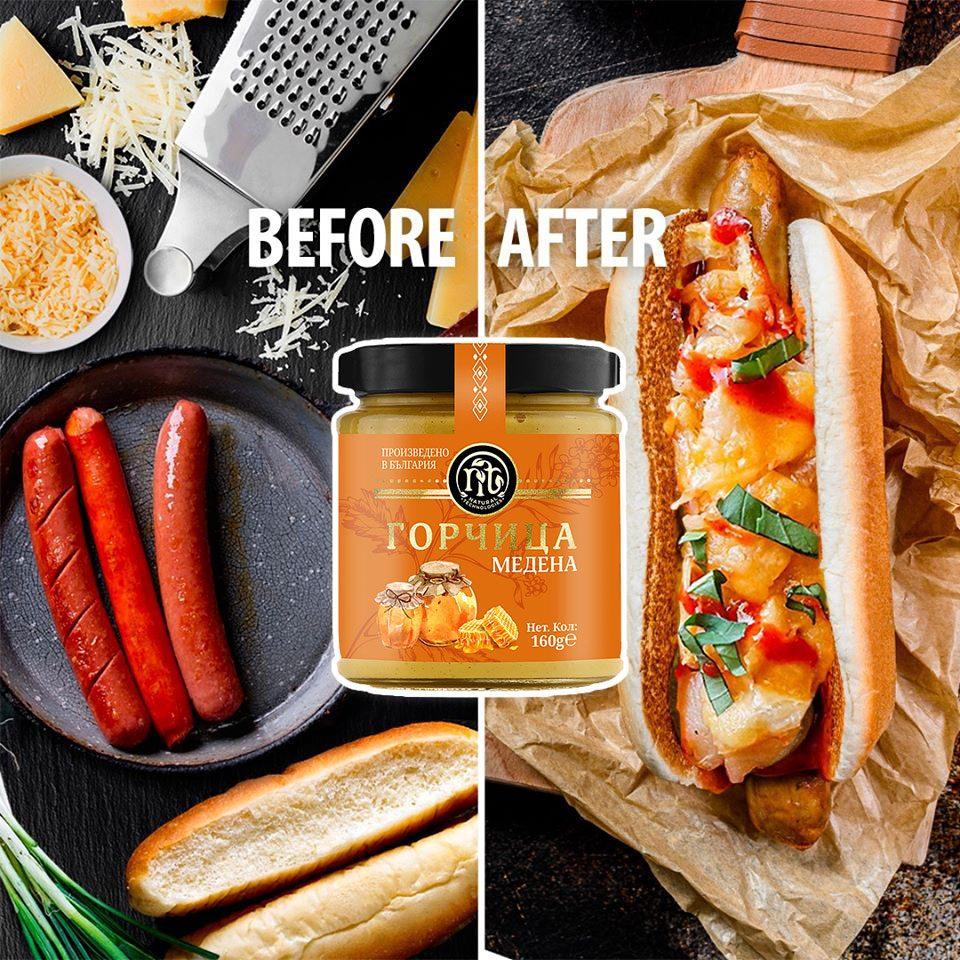 hot-dog-medena-gorchitza