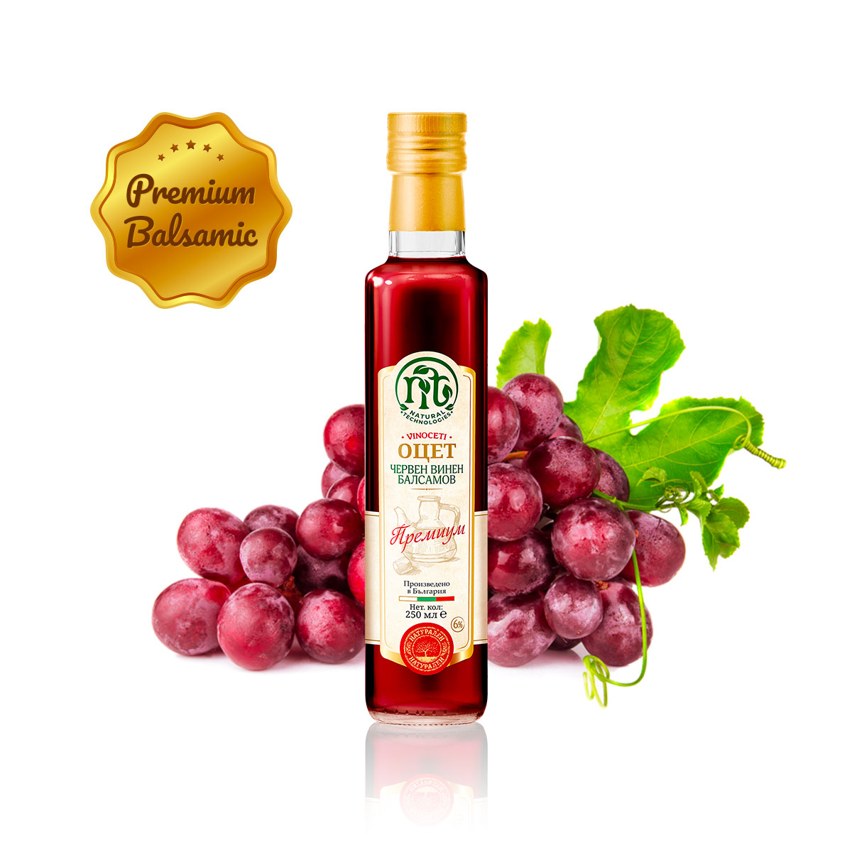 VINOCETI червен винен балсамов оцет 250 ml