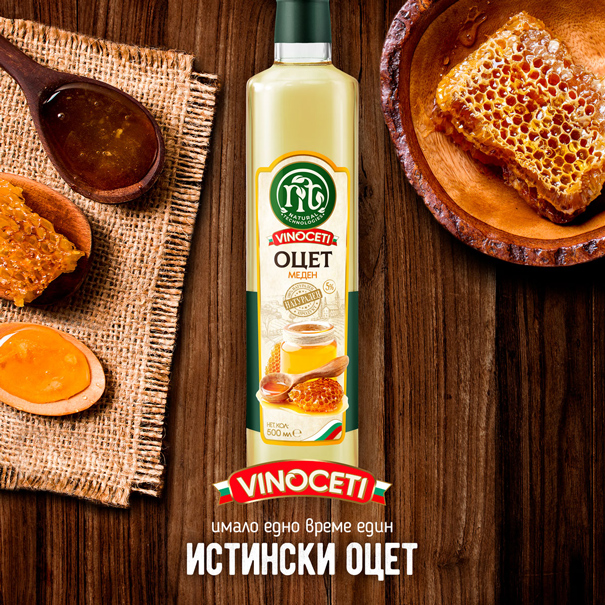 оцет от мед Vinoceti